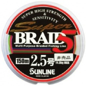 шнур sunline braid 5 150m #2.5 0.25mm 14кг